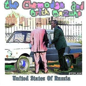 Постер альбома the Chemodan - United States Of Russia (feat. Brick Bazuka) (2008)
